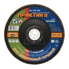 Круг КЛТ 125 х 22 Р 40 (№40) тип 1 г.Луга